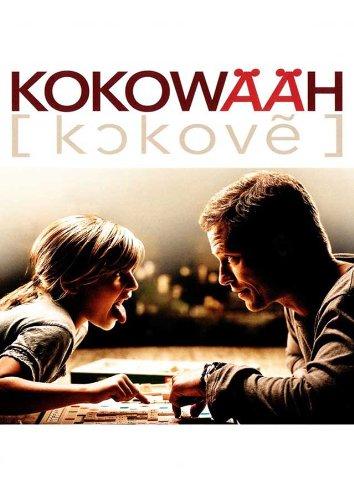 Deutsche Liebeskomödie 2011: Kokowääh